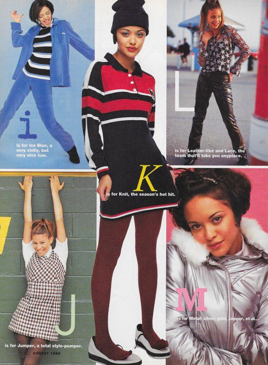 Sassy, August 1996 -