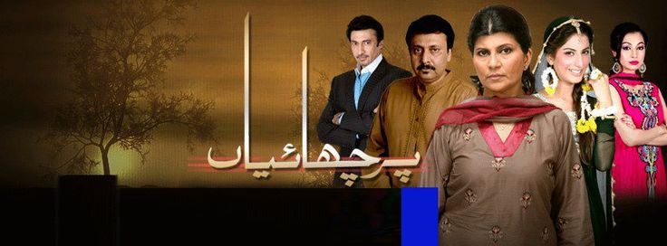 """PARCHAIYAN"" is on number 10 in PakistanTribe's top 10 Pakistani Dramas list 
