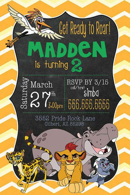 The Lion Guard Birthday Invitation Personalized Birthday Party - Lion king birthday invitation template free