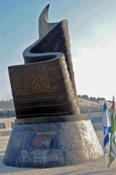 9/11 monument in Israel. It has every victim's name on it. PRAY FOR ISRAEL. http://www.fivefoldministryireland.com