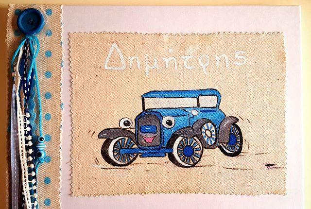 #minidreamers #wish_book #baptism #baptism_book #handmade #retro_car #for_Dimitris