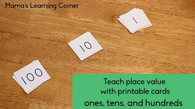 free printable place value cards set of  posts and places