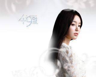 Profil Artis Pemain 49 Days - Kumpulan film korea romantis