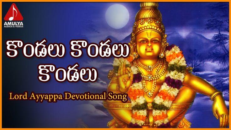 Kondalu Kondalu Kondalu Telangana Popular Folk Song | Sabarimala Ayyappa...