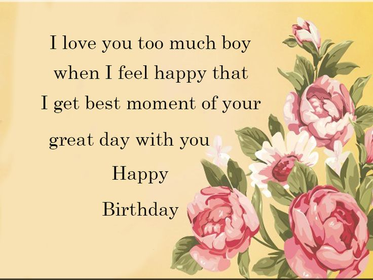 Birthdays are surely considered to be an important part of a relationship; a day on which you have to express how much you love the other person through gifts and well-thought wishes. Apart from a …