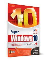Super Windows 10,32 Bit + برنامه های کاربردی با پشتیبانی از UEFI Super Windows 10,32 Bit + برنامه های کاربردی با پشتیبانی از UEFI،Super Windows 10,32 Bit + برنامه های کاربردی با پشتیبانی از UEFI Super Windows 10 ,32 BitUEFI،uefi support,Super Windows 10 ,32 Bit, با پشتیبانی از UEFI،نصب کاملاً خودکار , نرم افزارهای کاربردی ،خودکار ، بدون دخالت کاربر , Theme و  Wallpaper های جدید , اضافه شدن امکانات جدید به کلیک زاست موس جهت سهولت ویندوز , اضافه شدن کیبورد فارسی , صورت خودکار , نصب فونت های…