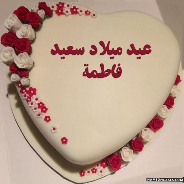 Check This Out How People Are Wishing A Happy Birthday These Days Birthday Happy Birthday Cake