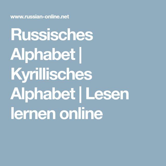 Russisches Alphabet   Kyrillisches Alphabet   Lesen lernen online