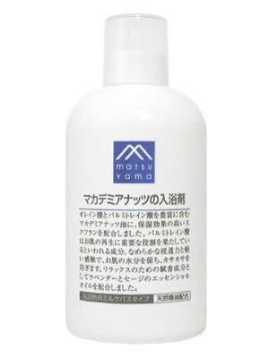 M mark Whitening 350ml Macadamia by M mark(Mã??ãEã'¯). $44.93. Japanese retail packaging ( Manual and instruction, if any, are in Japanese only. ). Net weight: 350ml. Size: 55 * height diameter 160 (mm). Macadamia nut oil bath 350ml of M mark macadamia nuts which rich in palmitoleic oleic acid and acid contains squalene, and milk type bath. moisturizes dry and rough your skin to light smooth texture keep freshness. Contains lavender and sage essential oils with rela...