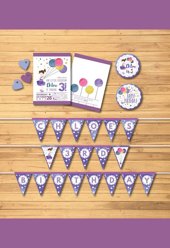 Birthday Party Printable Pack Set Of Three Prints Party