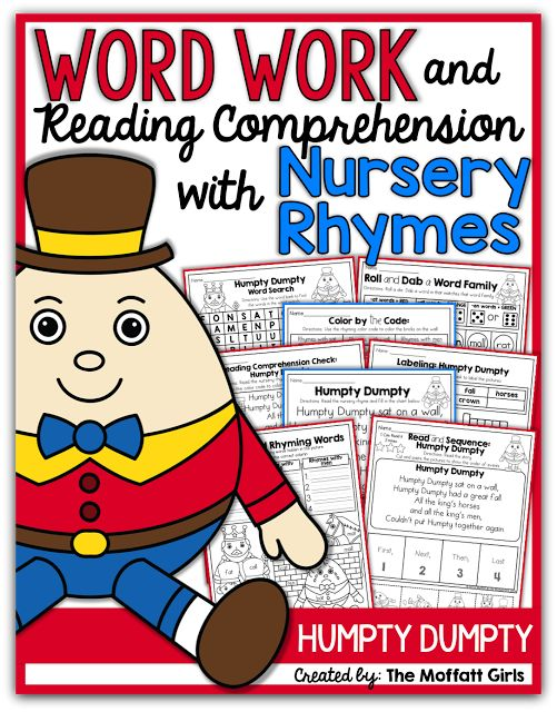 Teaching PHONICS and READING COMPREHENSION with Nursery Rhymes! Hands-on activities that make learning to read FUN!