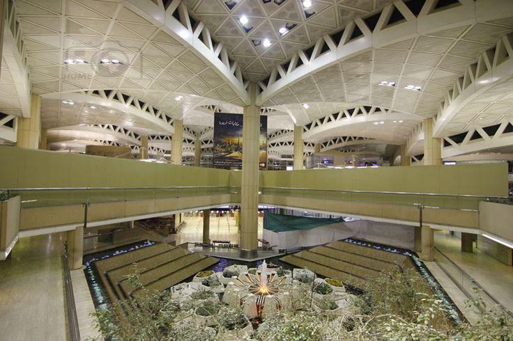 Ministry Of Interior Building Riyadh