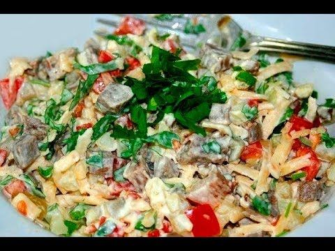Салат Прага / Homemade Prague salad - YouTube