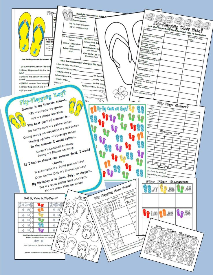 Flip Flop Math Themed Activities (from Teaching Heart Blog)