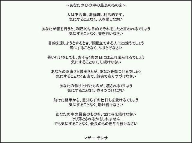 画像   みんなの映画フレックス 【映画情報No.1】 無料BBS・チャット伝言板つき