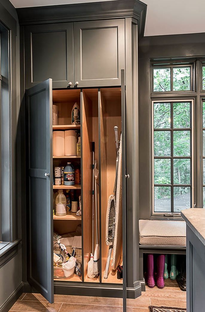 Mud Room Glen Ellyn Laundry Room Broom Closet Custom Cabinetry