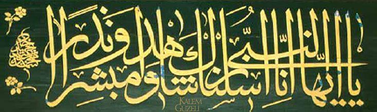 © Sultan II.Mahmud - Levha - Ayet-i Kerîme Yâ eyyühe'nnebiyyü innâ erselnâke şâhiden ve mübeşşiran ve nezîrâ. Topkapı Sarayı Hırka-i Saadet Dairesinde bulunmaktadır.