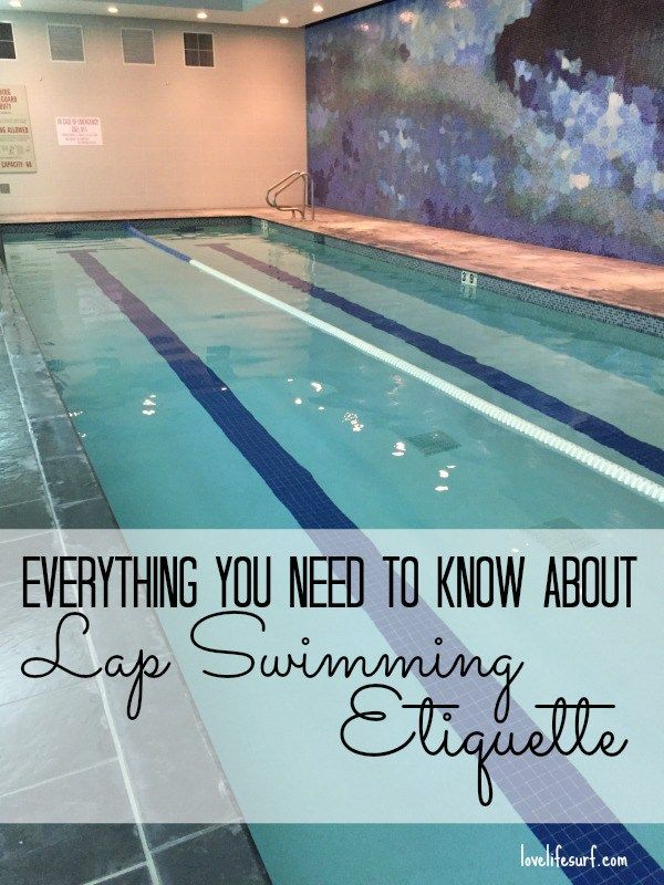 Swimming is a great workout. Not only does it build cardiovascular fitness and lean muscle, it's a low impact exercise that complements high impact activities like running. But, getting in the pool during lap swim hours can be intimidating. Here's everything you need to know about lap swimming etiquette.