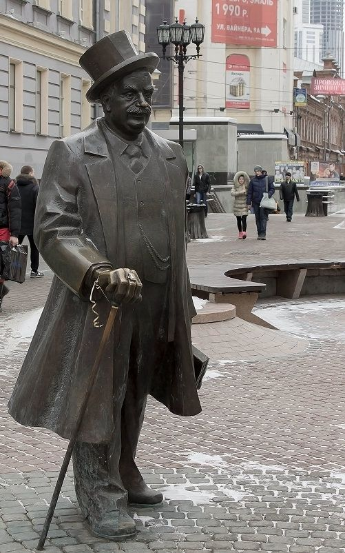 Банкир. Екатеринбург. / The banker. Ekaterinburg, Russia.