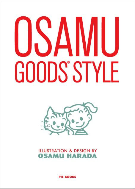 OSAMUGOODS STYLE HOW TO BUY?|オサムグッズ公式サイト