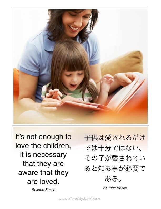 This poster was originally created for English as a Second Language (ESL) learning tool for students in Japan. The kanji characters included are Japanese. I've put them online so that others may share them as well. I hope this wisdom will be both inspiration and motivation for you, as well as teachers and students around the world. Enjoy and share! Wisdom and Quotes - Inspiration and Motivation - 112