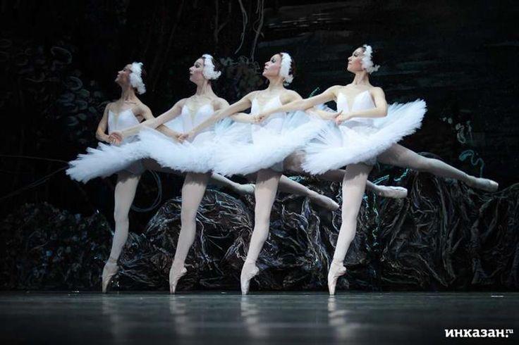 Платье для балета оригами