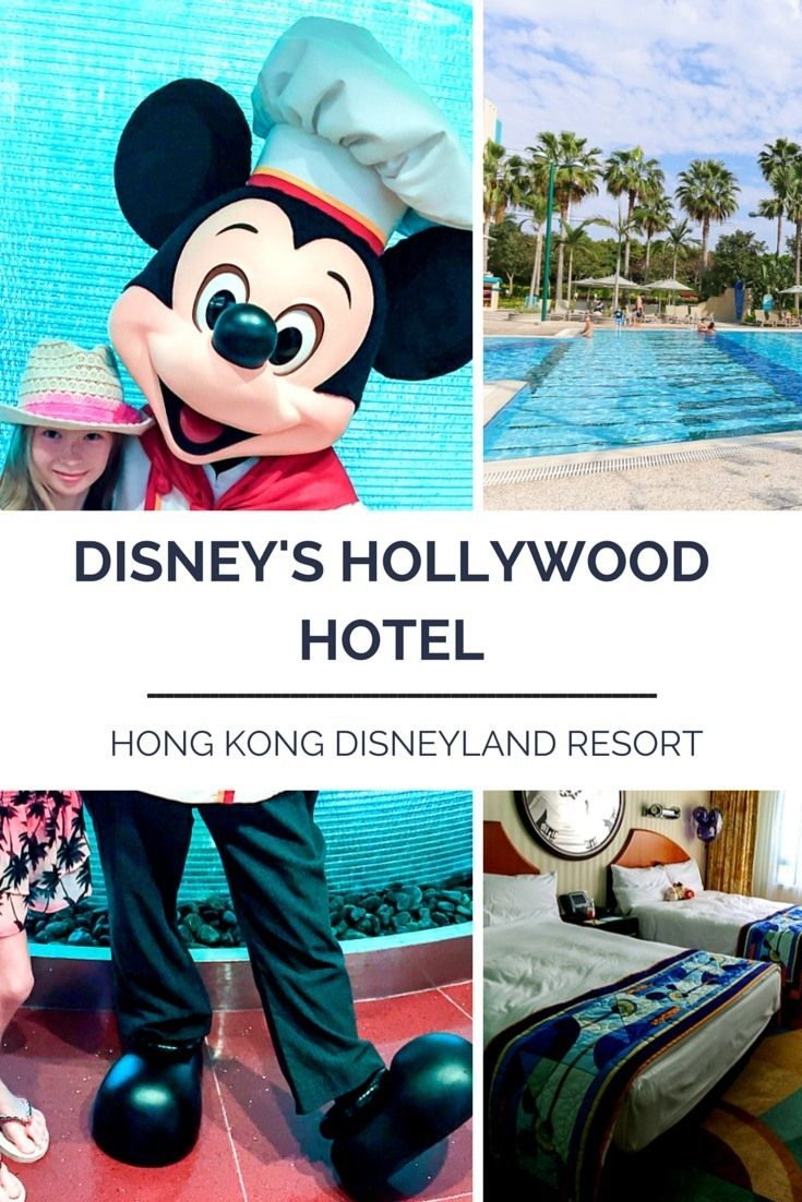 Review of Disney's Hollywood Hotel in Hong Kong versus the competition. via @lajollamom