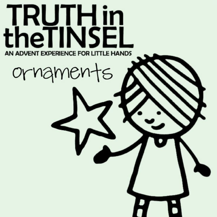 Advent & Christmas Activities for Kids with Truth in the Tinsel  {Review & Promo Code}  HowToHomeschoolMyChild.com