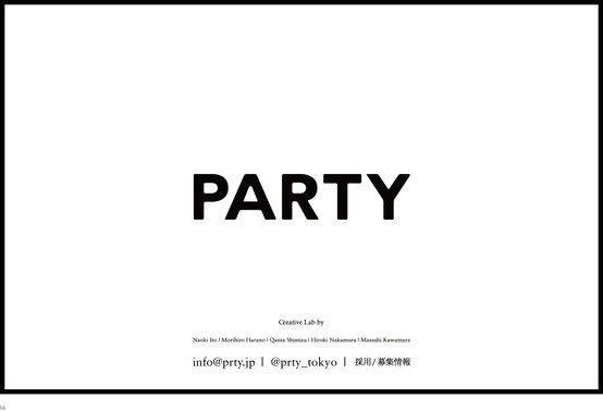A great invitation concept