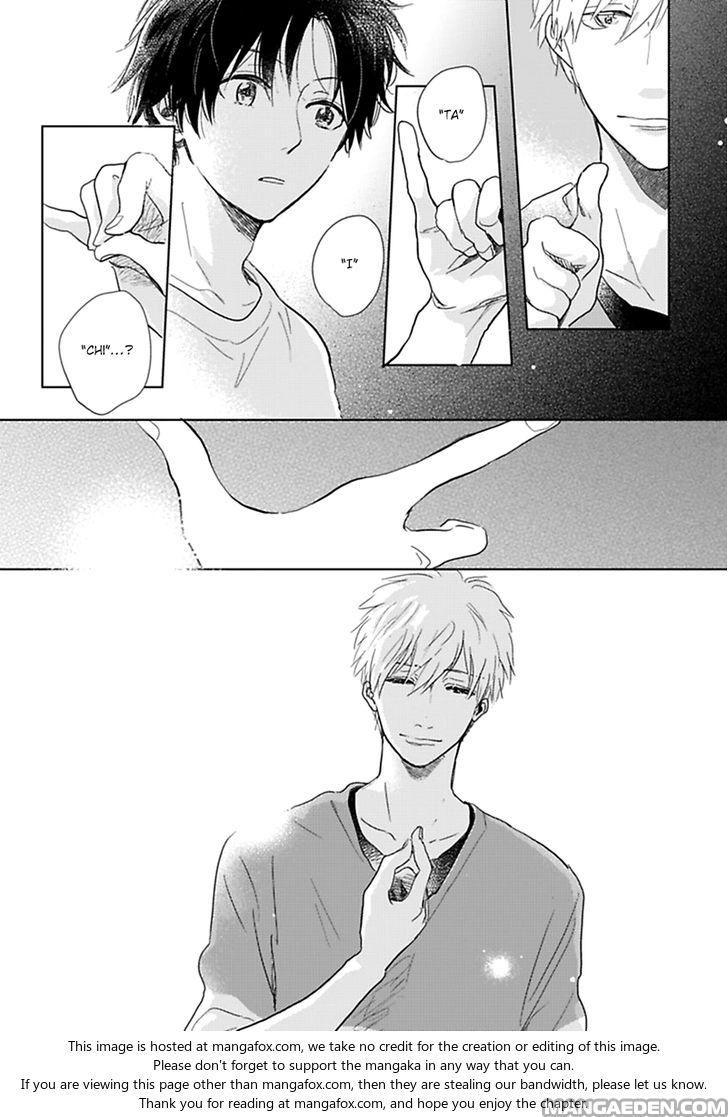 Manga Hidamari ga Kikoeru Chapter 11 Page 44 Manga