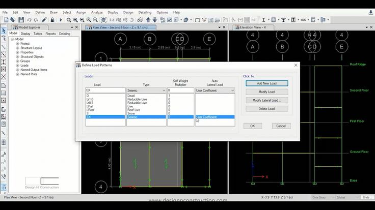 ETABS 2015 Three Story Steel Frame Chapter 8 Tutorial is uploaded. Visit our youtube channel to watch this video. (Link in profile) In this chapter we will show you how to define dead, live, snow and earthquake load patterns and also notional load patterns. #etabs#2015#steel#etabs2015#building#design#analysis#design#n#and#load#construction#patterns#eccentricity#notional#ceismic#define