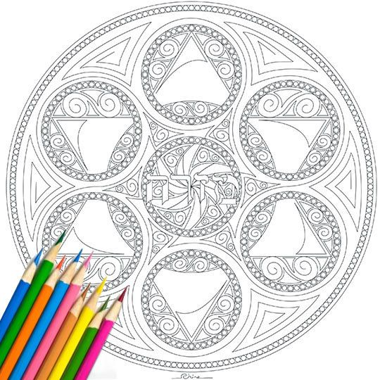 Jewish Coloring Pages For Adults : Best images about hebrew illuminations adult coloring