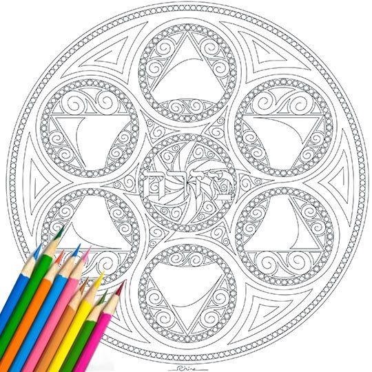 Mizrach 5776 Adult Coloring Book Page Printable By HebrewArt