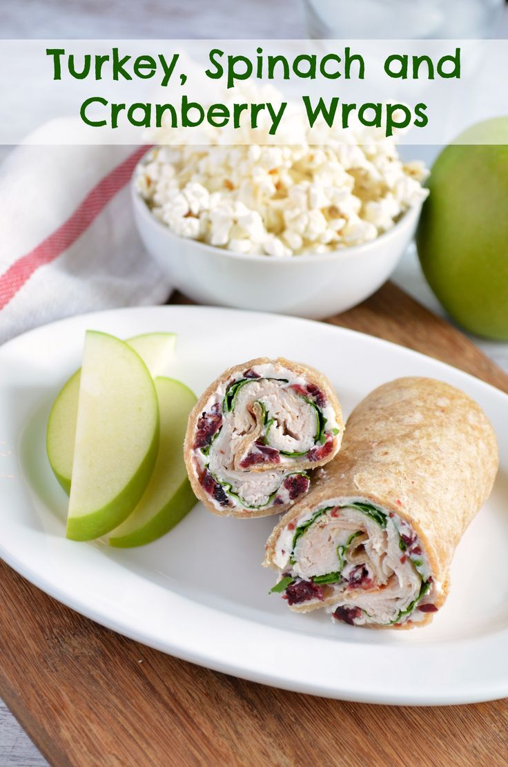 Lunch doesn't have to boring with this light and flavorful option! These recipe for Turkey, Spinach, and Cranberry Wraps use simple kitchen staples to create a quick and easy lunch for busy people on the go!