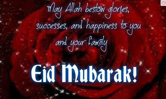 Happy Eid Mubarak Quotes Greetings
