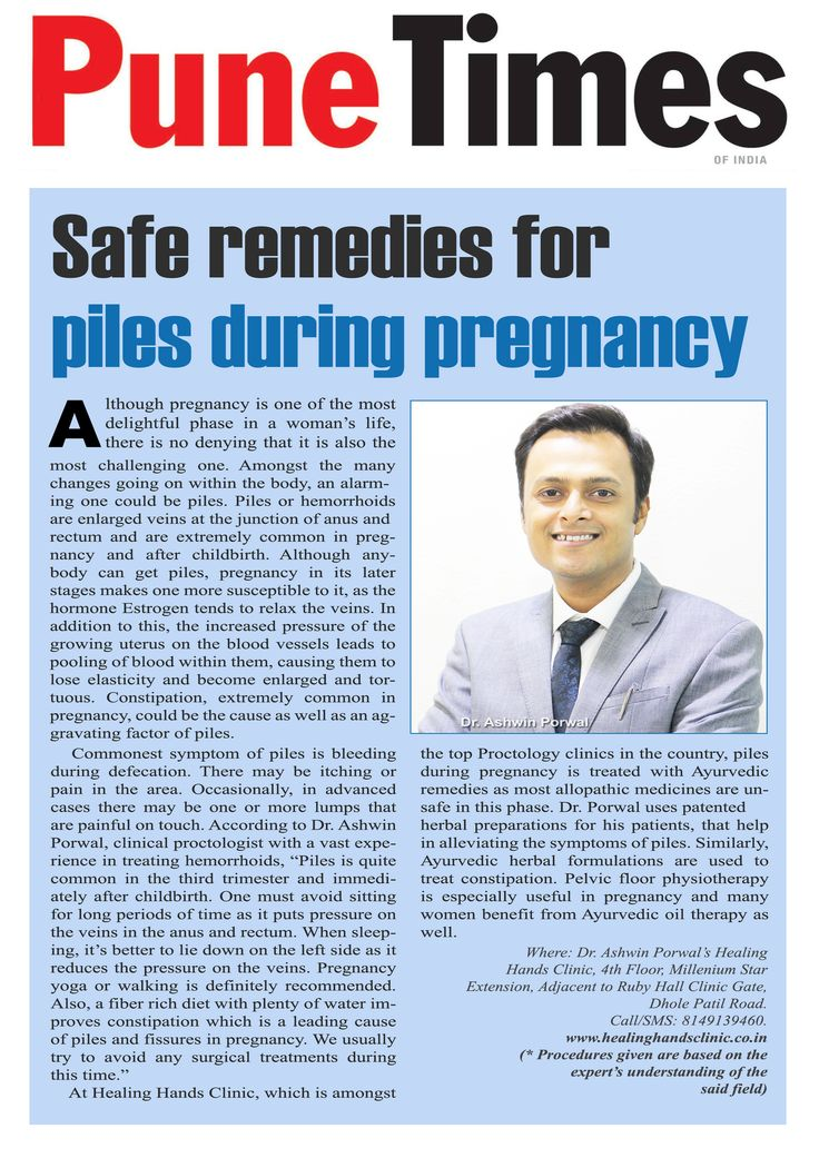 "An article ""#Safe #remedies for #Piles during #pregnancy"" by Dr. #AshwinPorwal   published in #PuneTimes"