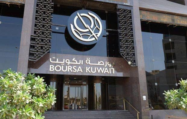 بيان للاستثمار 575 مليون دينار مكاسب البورصة الكويتية في أسبوع قال التقرير الأسبوعي لشركة بيان للاستثمار إن بورصة الكويت استأنفت ر Kuwait Red Zone Trading