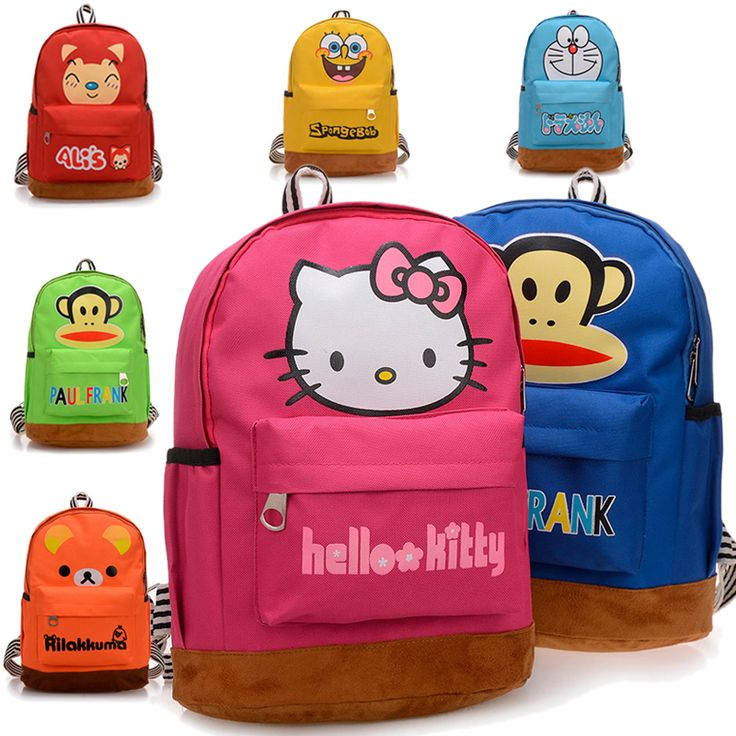 Children School Bags for Girls and Boys Cute Cartoon Backpack Kids High Quality School Backpacks Mochilas Infantiles SG533