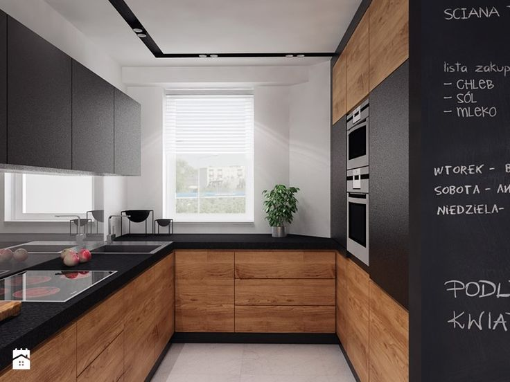 11 Best images about Modern Keuken  Donker houten on   -> Kuchnia Bez Uchwytów
