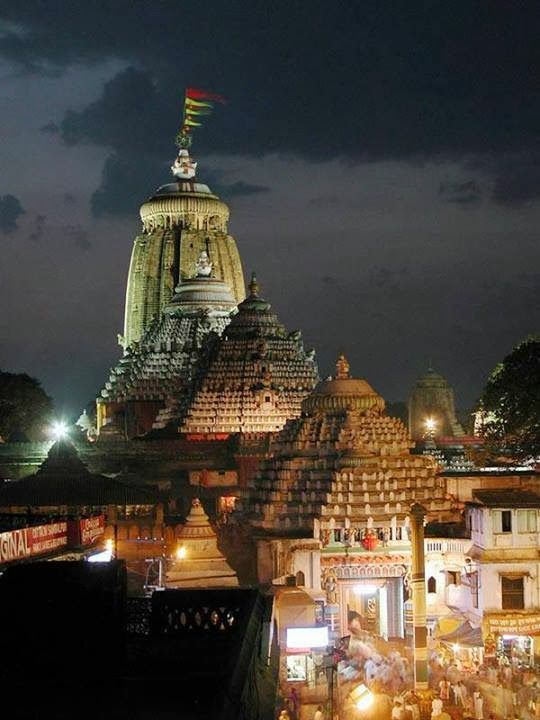 Incredible India - Google+ - #gbgbhubaneswar   #incredibleindia Jagannath Mandir ,…