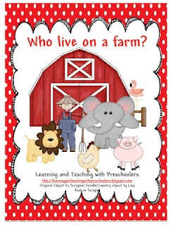 Free pocket chart sorting activity for your farm unit