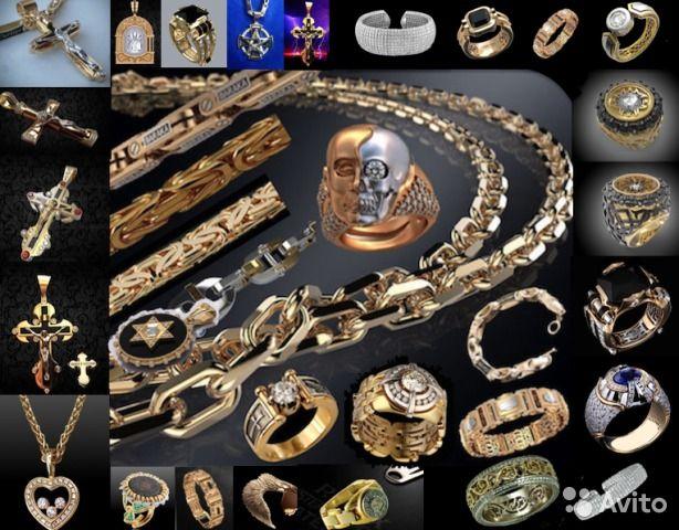 Золотые - Браслеты, цепи, кольца