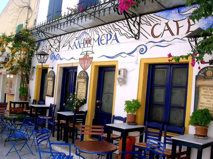 "Kalimera (""Goodmornig"") from ''Kalimera Café'' in Gaios at Paxos Island"
