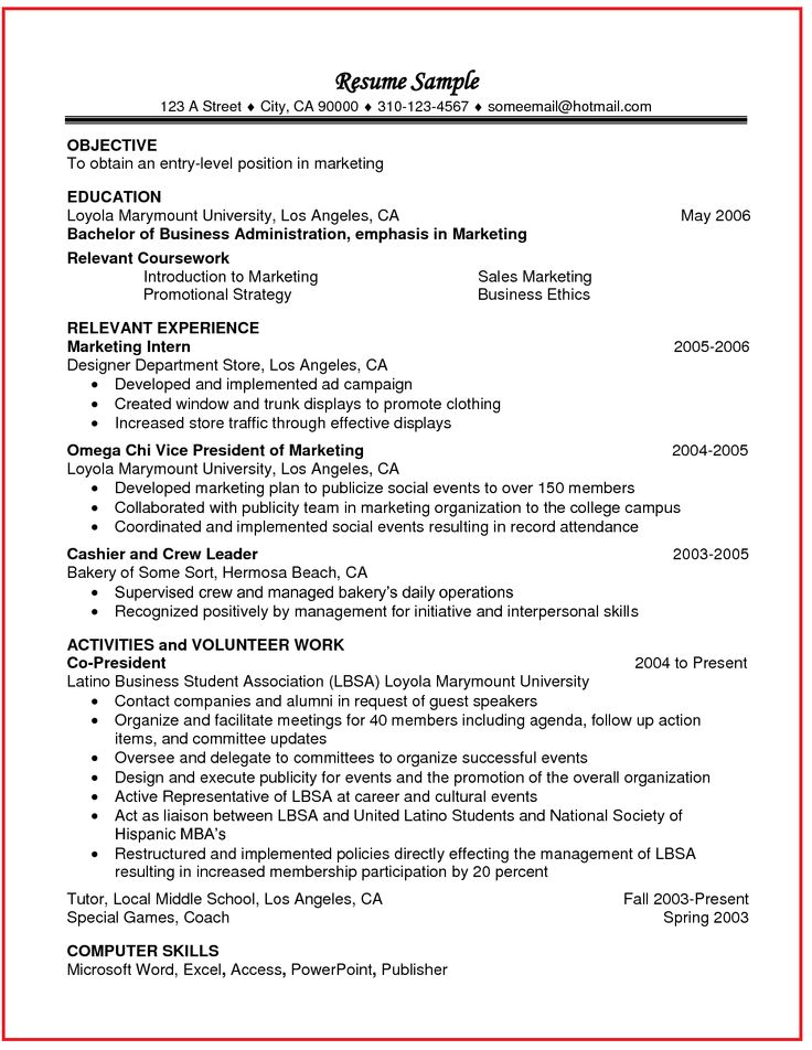 Relevant Coursework In Resume Example - http://www.jobresume.website/relevant-coursework-in-resume-example/