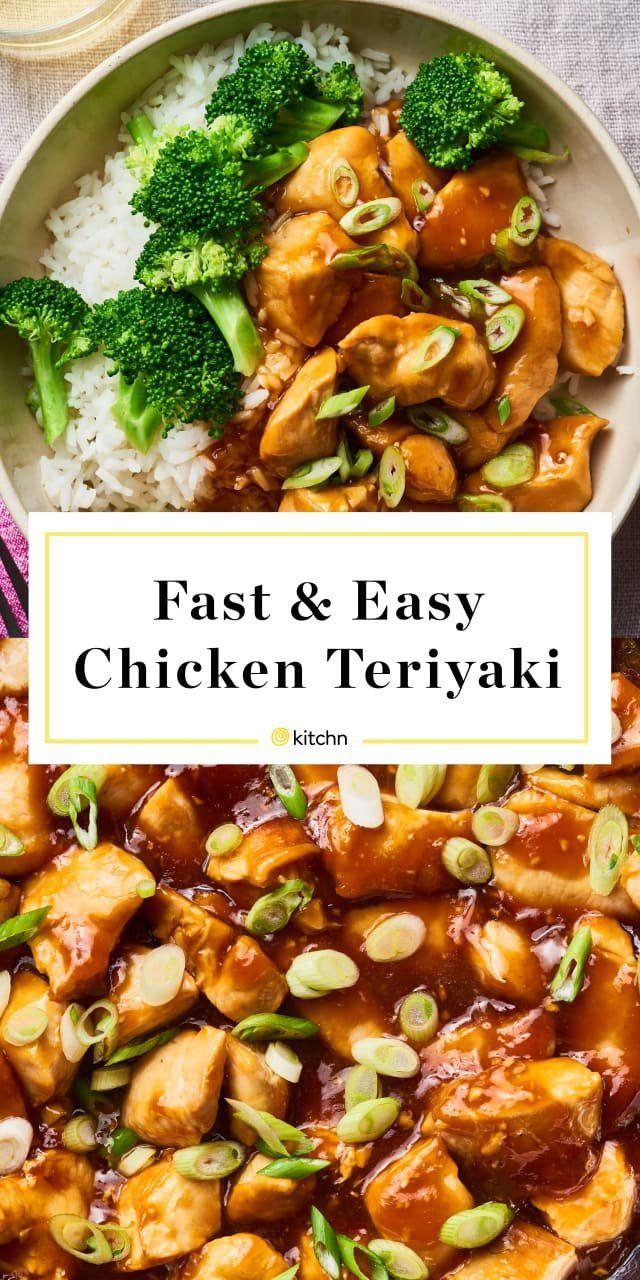 Chicken Teriyaki  Recipe  Recipes  Chicken Thights -4576