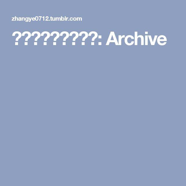 哥们的女奴,漏阴奴: Archive