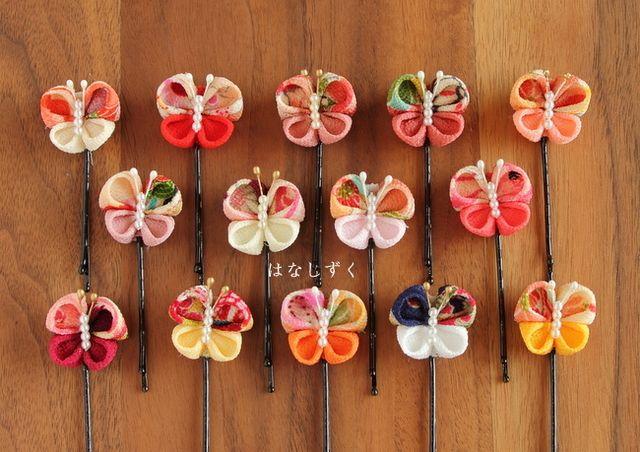 ◆ご注文の際には必ずご希望の番号をお知らせ下さい◆ご覧いただきありがとうございます。小さな布を1枚1枚折りたたんで貼り付けていく伝統工芸のつまみ細工です。古典柄・無地の一越ちりめんを使用して蝶々のヘアピンをつくりました。(安全な玉つきヘアピンを使用)<サイズ>一つ一つ大きさと形が微妙に違います。※つまみ細工はとても繊細ですので無理に引っ張ったり過度な圧迫により型崩れする場合がございます。また...