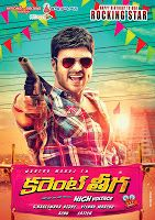 Rocking Star Manchu Manoj Birthday Special Current Theega Movie firstlook wallpapers, Manoj's Current Theega film first look posters, Current Theega telugu movie wallpapers