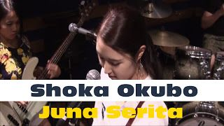 Shoka Okubo Juna Serita: Going Down - Shoka Okubo Blues Project 2017 - So funky!   Shoka Okubo Juna Serita: Going Down - Shoka Okubo Blues Project 2017 - So funky! SHOKA OKUBO BLUES PROJECT Going Down (Freddie King) Shoka Okubo (guitar & vocal) Juna Serita (bass) Makotomo Sonohara (drums) Going Down Juna Serita Shoka Okubo