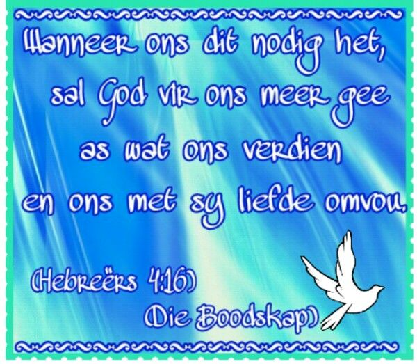 Heb 4:16 **By__[↳₥¢↰]#Emsie**